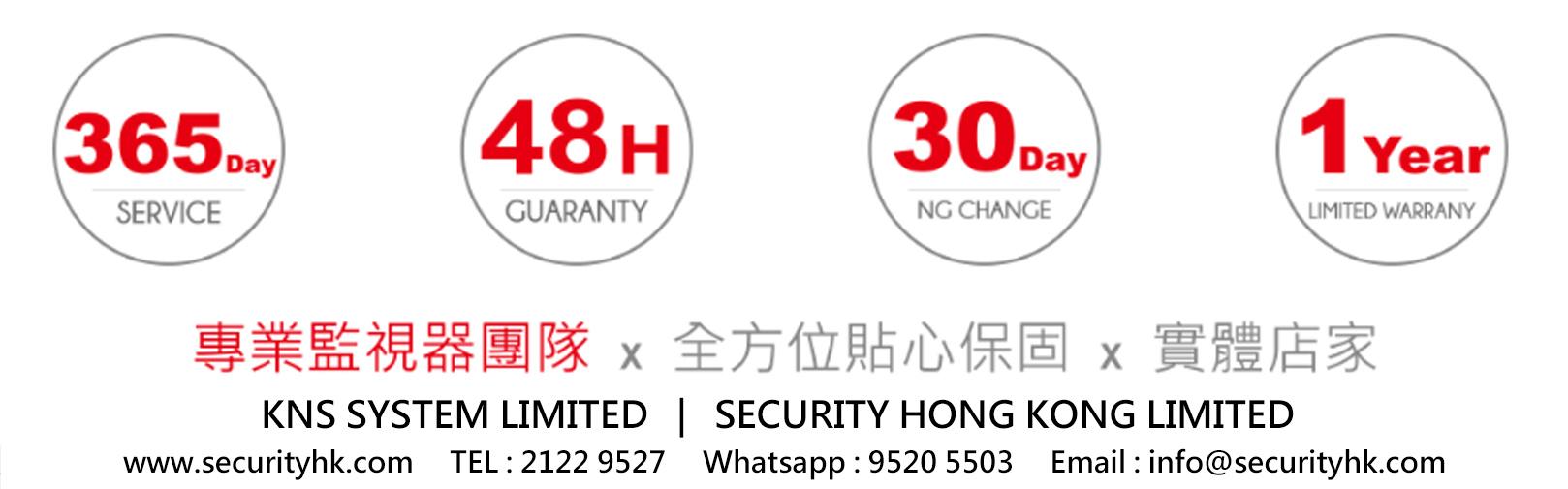 CCTV | Alarm Maintenance