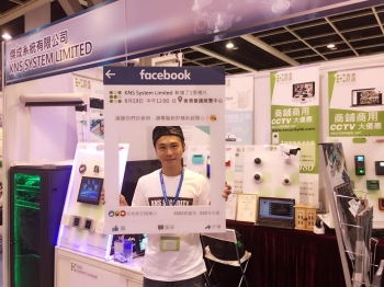KNS System Limited Latest News – Hong Kong Computer & Communications Festival6