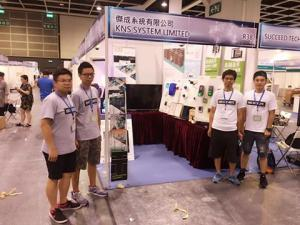 KNS System Limited Latest News – Hong Kong Computer & Communications Festival3