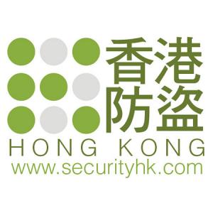 香港防盜,閉路電視,CCTV